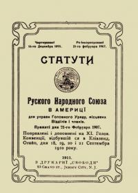 book-11704