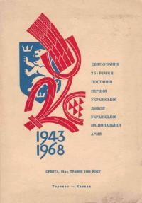 book-11707