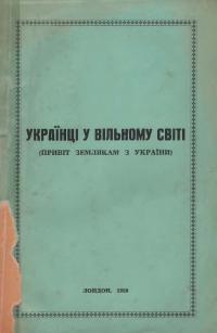 book-11709