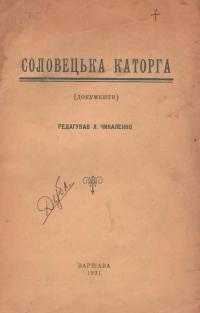 book-11710