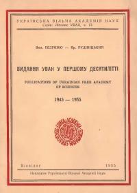 book-11714