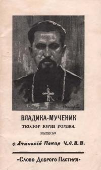 book-11715