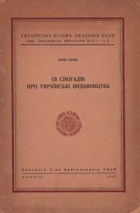 book-11717