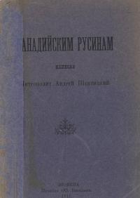 book-1172