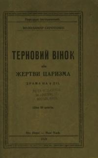 book-11722