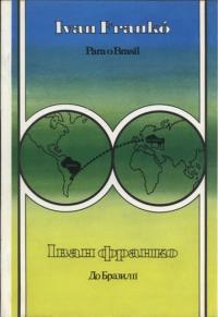 book-11729