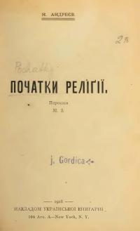 book-1173