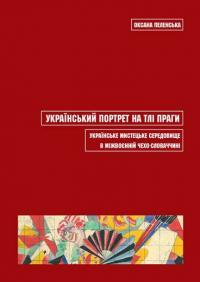 book-11732
