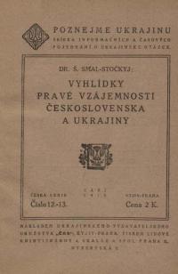 book-11739