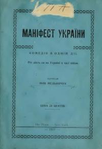 book-1174