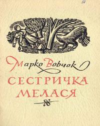 book-11742