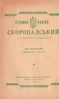book-11744