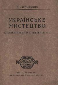 book-11746