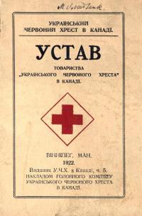 book-1175