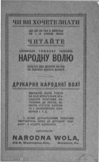 book-11758