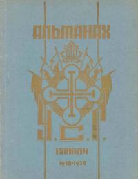 book-1176