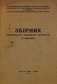book-11760