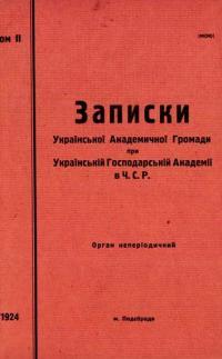book-11767
