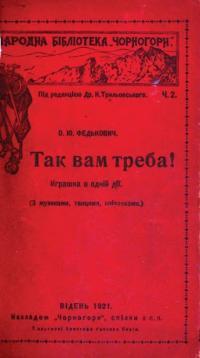 book-11768