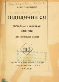 book-1177