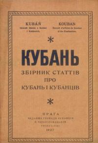 book-11770