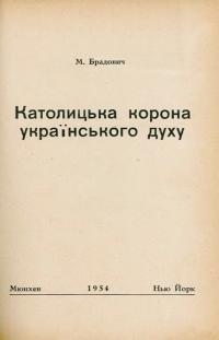 book-11771