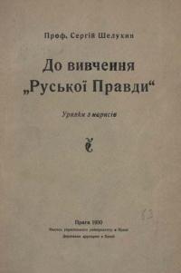 book-11772