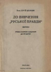 book-11773