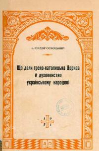 book-11776