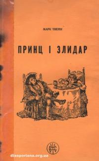 book-11777