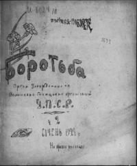 book-11785