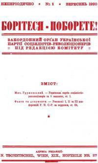 book-11786