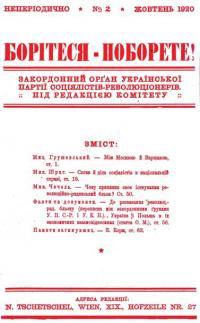 book-11787