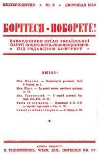 book-11788