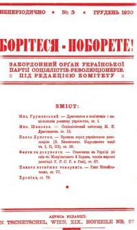 book-11790