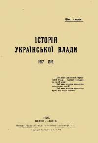book-11794