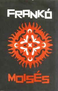 book-11798
