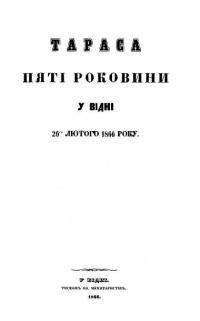 book-11799