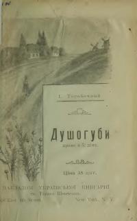 book-1180