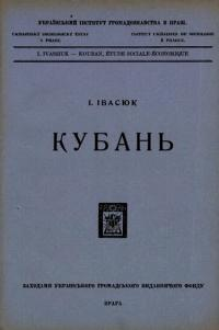 book-11800