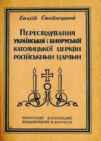 book-11802