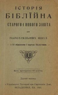 book-11803
