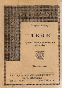 book-1181
