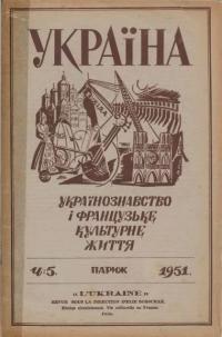 book-11815