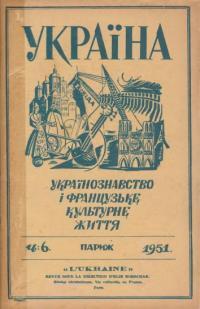book-11816