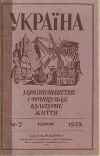 book-11817