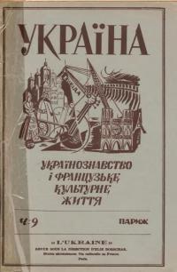 book-11819