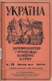 book-11820