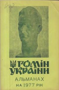 book-11821
