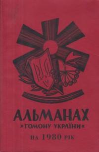 book-11822